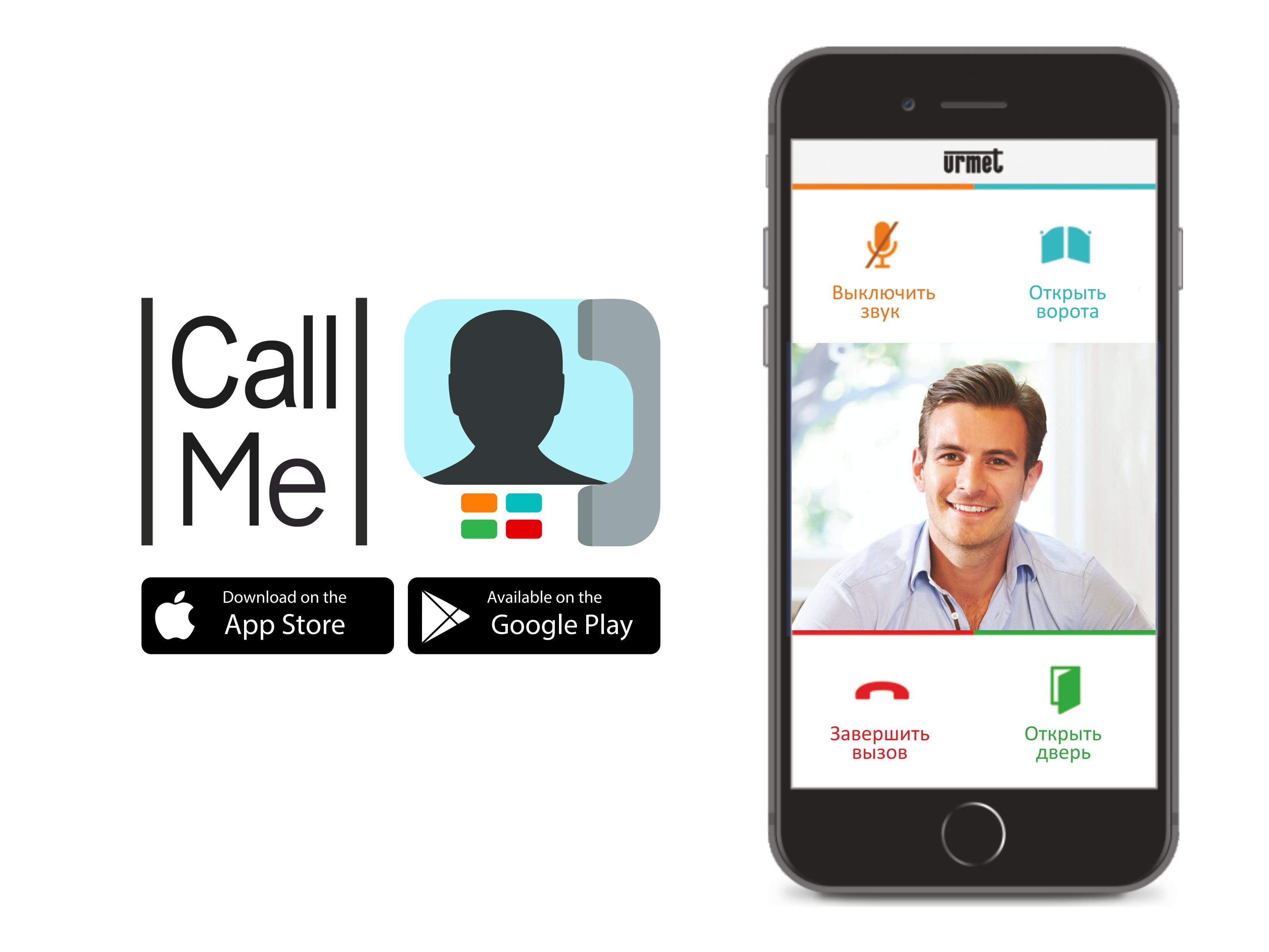 call2U